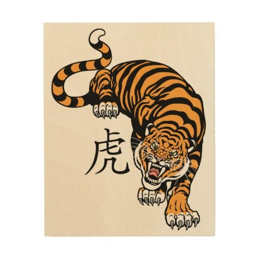 Tiger Chinese Zodiac Sign